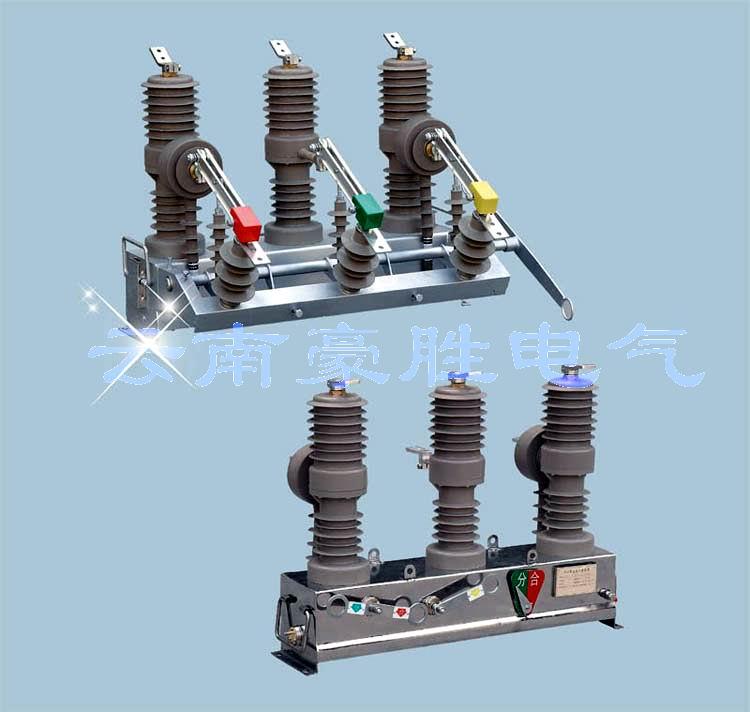 ZW32-12系列柱式户外高压真空断路器高压断路器