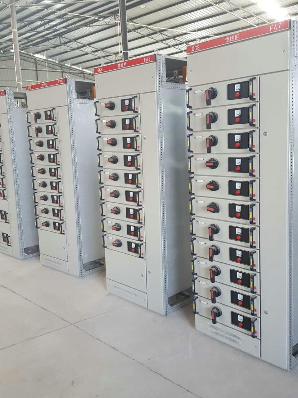配电柜高低压配电柜系列