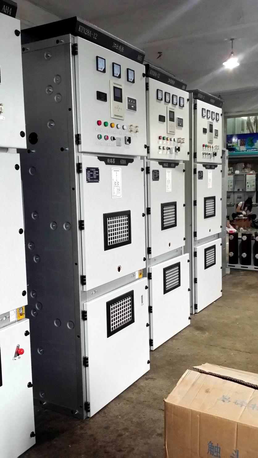 高压开关柜高低压配电柜系列