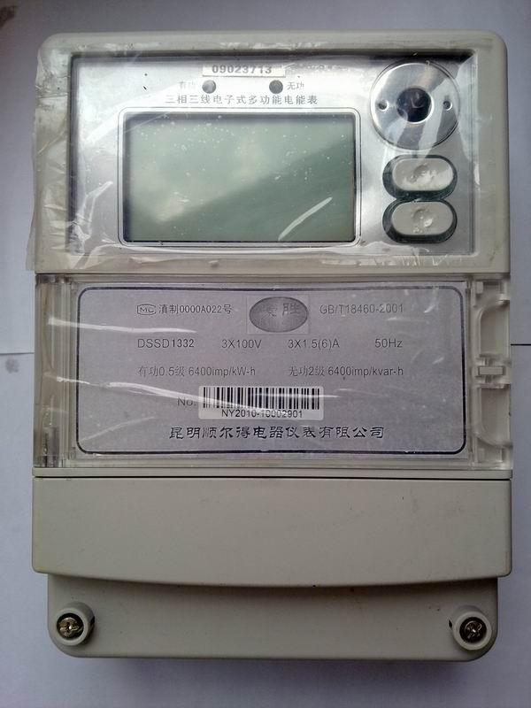 DTSD1332仪器仪表系列电子式三项多功能必威体育手机客户端