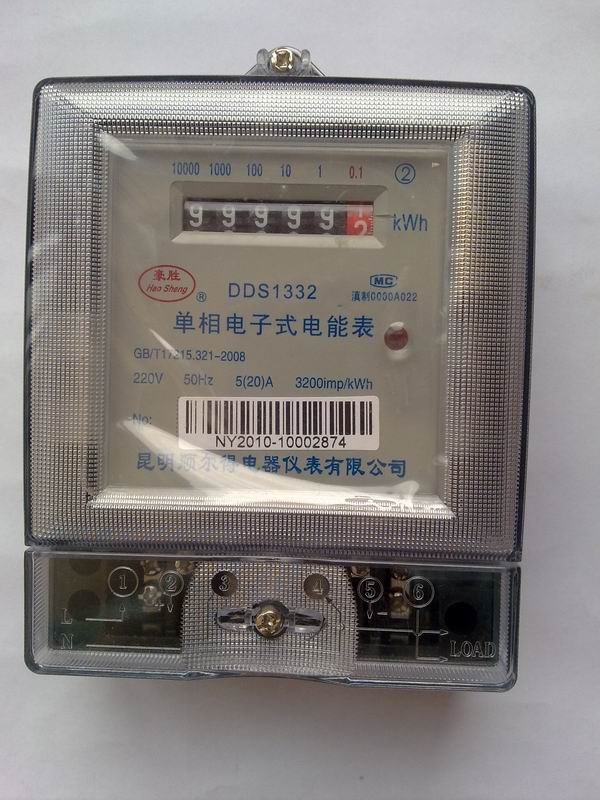 DDS1332仪器仪表系列电子式单相必威体育手机客户端