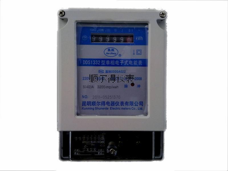 DDS1332仪器仪表系列单相电子式宽量程必威体育手机客户端