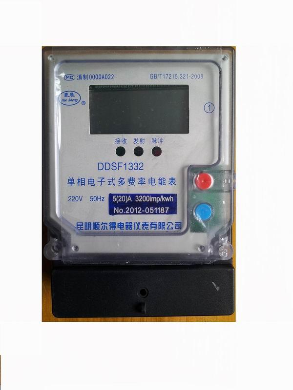 DDSF1332单相电子式多费率必威体育手机客户端仪器仪表系列