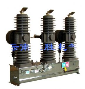 ZW32-24型户外高压真空柱上(杆式)真空断路器高压断路器