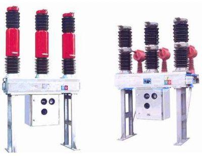 ZW39-40.5户外高压真空断路器高压断路器