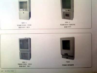 电表箱系列电表箱