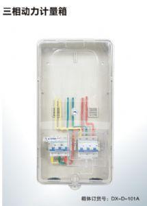仪器仪表系列三相单表一户透明表箱