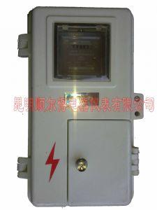 电表箱系列玻璃钢电表箱