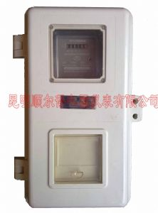电表箱系列玻璃钢一户电表箱
