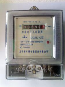 DDS1332型  0.5级   1级仪器仪表系列电子式单相必威体育手机客户端