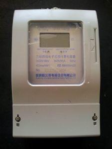 DTSY1332三相电子式预付费必威体育手机客户端仪器仪表系列