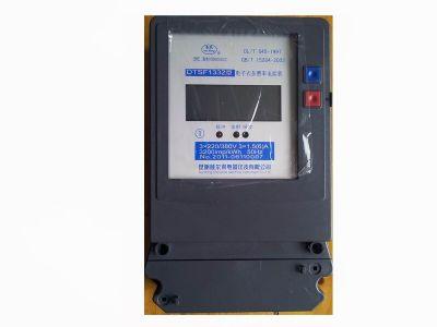 DTSF1332三相电子式多费率必威体育手机客户端仪器仪表系列