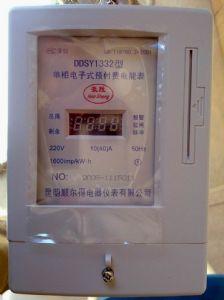 DDSY1332仪器仪表系列单相电子是预付费必威体育手机客户端