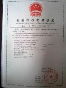 必威体育手机公司计量标准考核证书