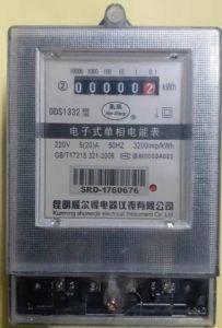DDS1332仪器仪表系列单相电子式必威体育手机客户端