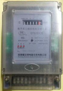 DTS1332三相电子禁止式必威体育手机客户端仪器仪表系列