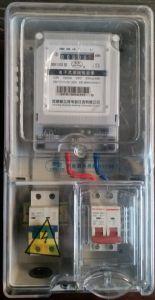 电表箱系列透明单表箱